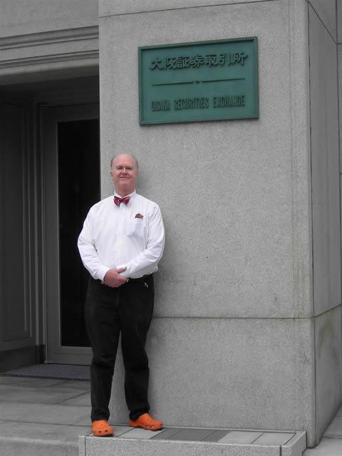 Bullish Bob at Osaka Securities Exchange