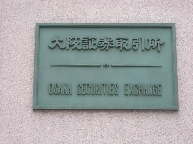 Osaka Securities Exchange1